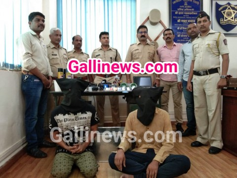 Skimmer And Swiping Machine Se Bank Account Aur ATM Card ka Password Badalkar Chori karne Wale Gang ke 2 Person Arrested by Navghar Police Station