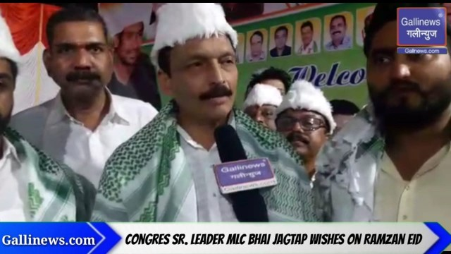Congress Sr Leader MLC Bhai Jagtap Wishes On Ramzan Eid