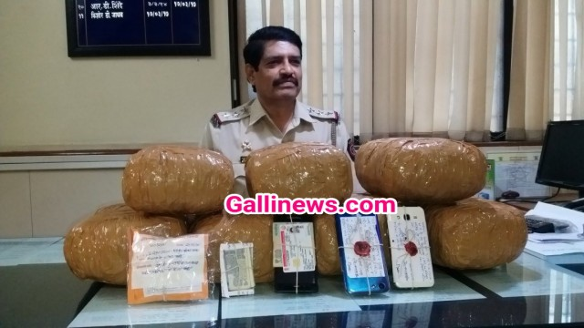 16 Kg Ganja Seized 4 Person Arrested by Shanti Nagar Police  Bhiwandi