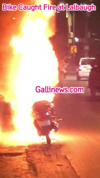 Bike Caught Fire at Lalbaugh