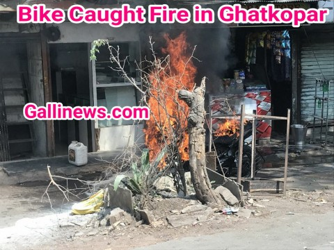Bike Caught Fire in Ghatkopar