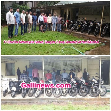 12 Chori ke Motorcycle Seized, Gang ke 2 Aropi Arrested At Navi Mumbai