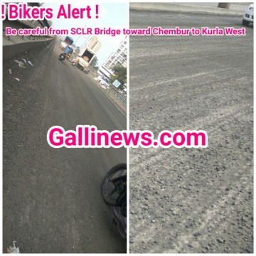 BE Alert Be Careful Bikers