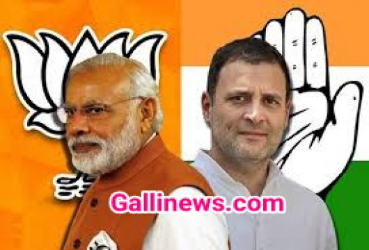 Bjp ko Laga Bada Jhatka Congress leading 3 Seats out of 5 Assembly Election