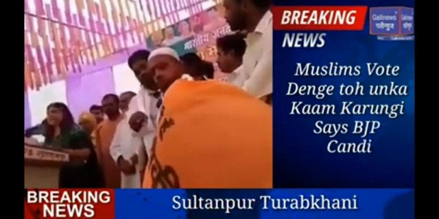 Muslims Vote Denge toh unka Kaam Karungi Says BJP Candidate MP Maneka Gandhi