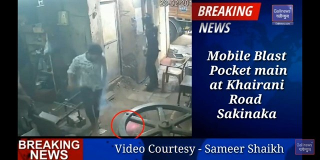 Mobile Blast Pocket main at Khairani Road Sakinaka