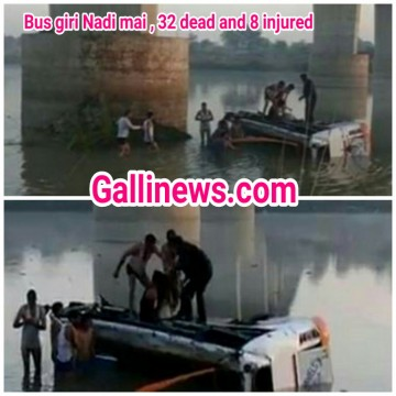 Bus giri Nadi mai 32 dead and 8 injured
