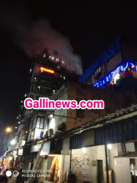 Fire in Pav Bakery Chimney at Dongri Kabutarwala Building