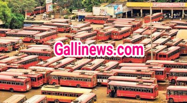 Maharashtra State Road Transport Corporation MSRTC ke workers ki Strike