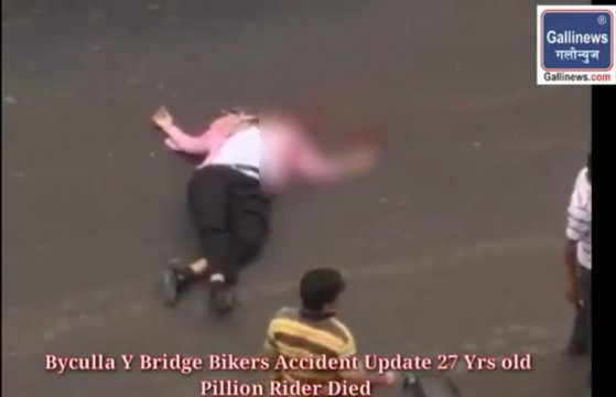Byculla Y Bridge Bikers Accident Update 27 Yrs old Pillion Rider Died
