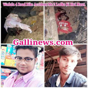 Wadala Bike Accident Me 2 Ladko Ki Hui Maut