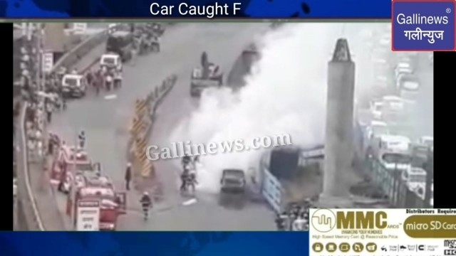 Car Caught Fire at Kandivali