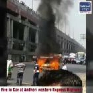 Fire in Car at Andheri western Express Highway