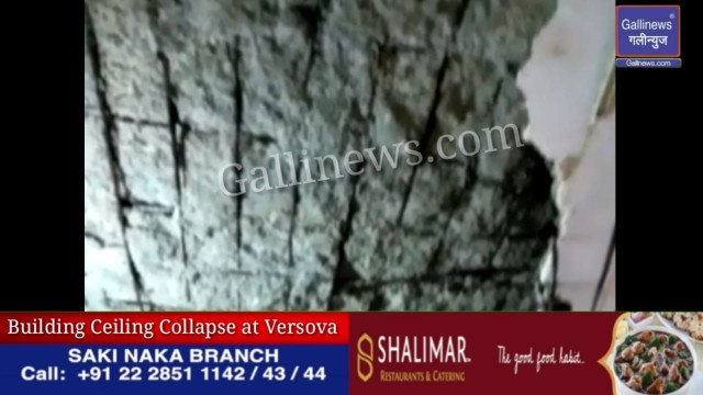 Building ceiling collapse at Versova