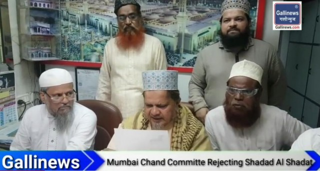 Ramzan Chand Controversy Ends After Mumbai Chand Commitee Reject Shadat Al Shadat from Karnataka Chitrdurg