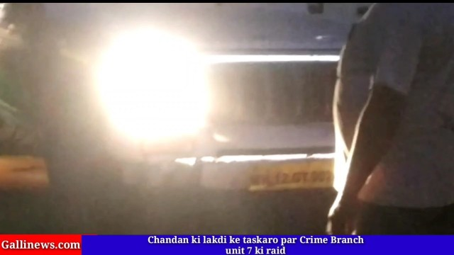 Chandan ki lakdi se Bhari Truck Seized by Crime Branch unit 7at Mankhurd Mandala