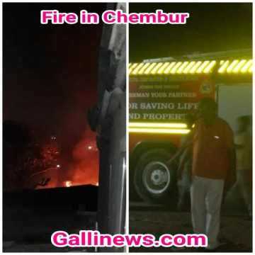 Fire in Chembur Fourniture Ke Godown