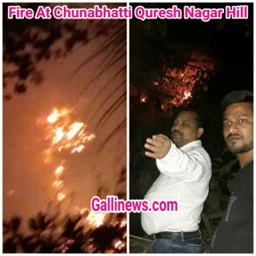 Fire At Chunabhatti Quresh Nagar Hill