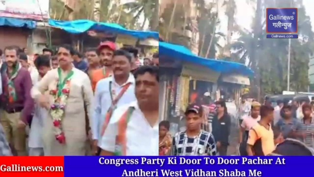 Congress Party Ki Door To Door Pachar At  Andheri West Vidhan Shaba Me