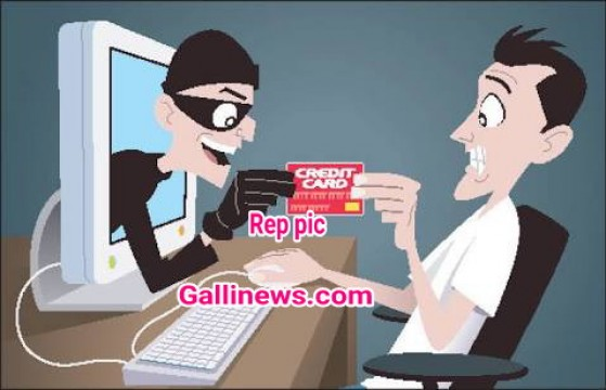 73 lakh ka online fraud kiya Company ke hi worker ne Mumbai Crime Branch and cyber cell ne kiya arrest
