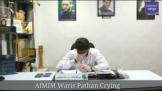 AIMIM Waris Pathan Crying in Video