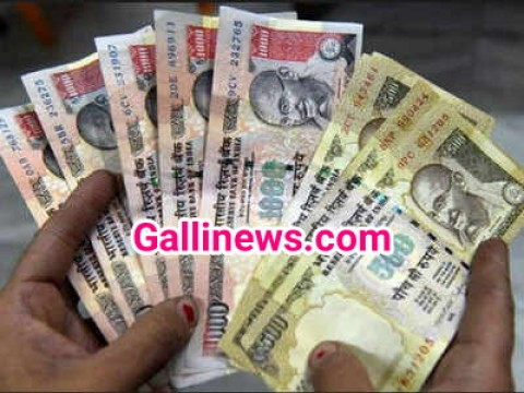 1 crore ke demonetised currency notes ke saath 4 log arrest