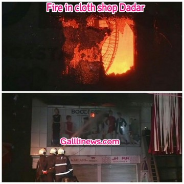 Fire in cloth shop Dadar