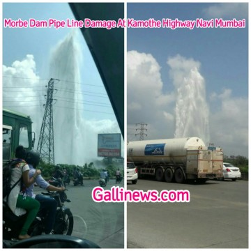 Drinking water main pipe line Burst hui Kalamboli me
