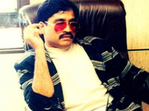 Underworld Don Dawood Ibrahim ki Property aaj hogi nilam