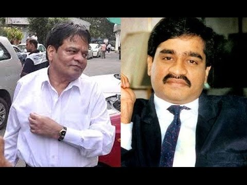 Iqbal Kaskar Extortion case may Ahmed Langda and One Lady Picked by Thane Anti Extortion Cell