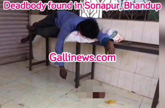 Deadbody found in Sonapur, Bhandup