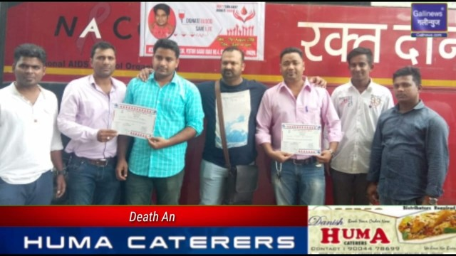 Dosto and Family ne Death Anniversary par rakha Blood Donation Camp Chembur