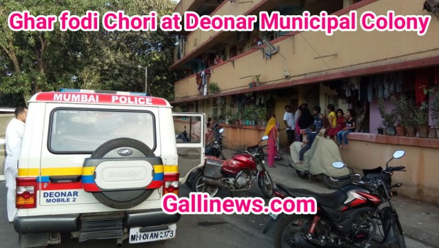 Ghar fodi Chori at Deonar Municipal Colony