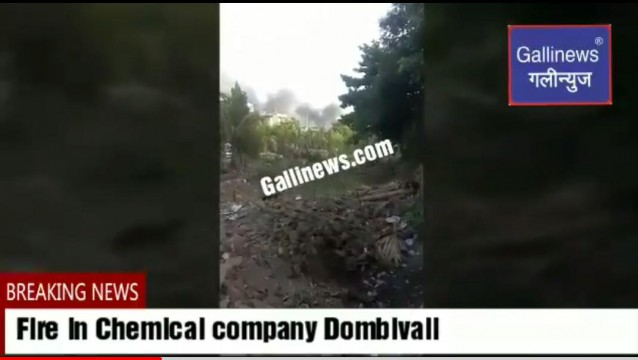 Fire in Chemical company Dombivali