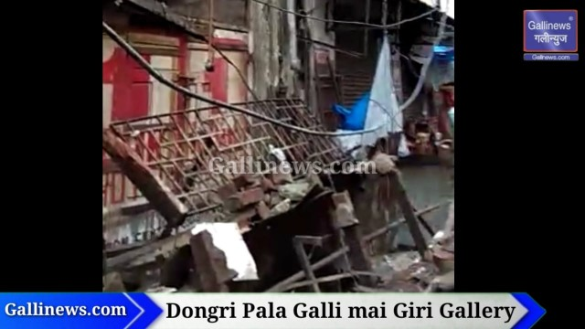 Gallery collapsed in Dongri Pala Galli