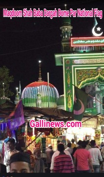 Maqdoom Shah Baba ke Dome par National Flag laser lighting To show Solidarity to the Martyrs on the Eve of 26th November