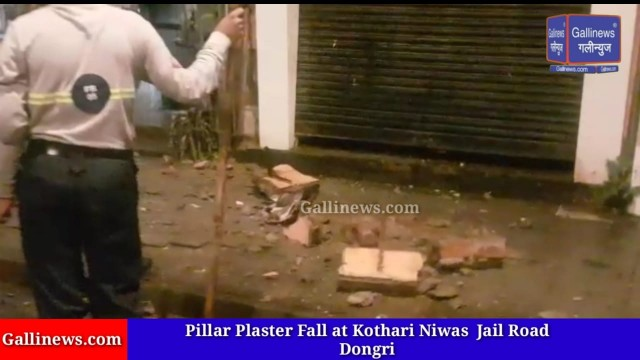 Pillar Plaster Fall at Kothari Niwas  Jail Road Dongri