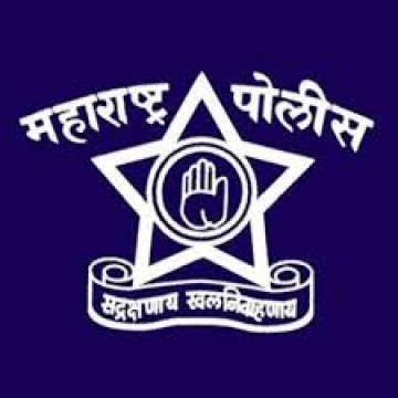 Important  Message From Maharashtra Police Helpine for Death and Medical Emergency