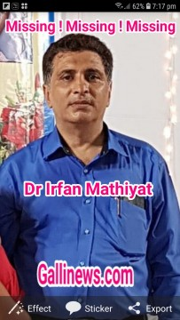 Dr Irfan Matihat a famous South Mumbai Dr Missing