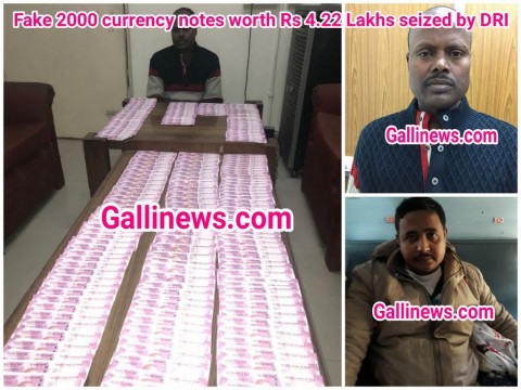 Fake 2000 currency notes worth Rs 4 Lakhs 22 thousand seized at Old Delhi railway station