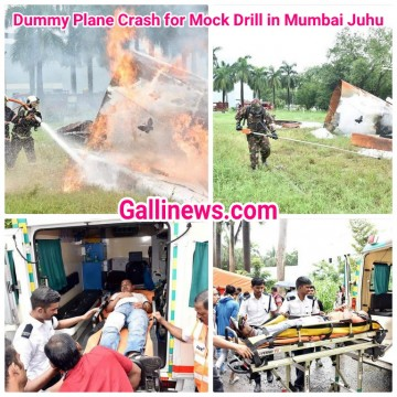 Dummy Plane Crash For Mock Drill in Mumbai Juhu