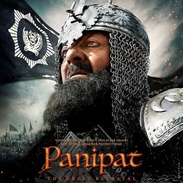 Panipat New Poster Sanjay Dutt looks menacing as Ahmad Shah Abdali and ready to thwart the Maratha Empire