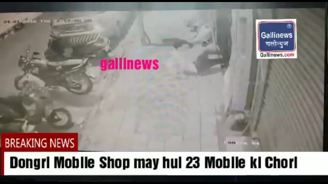 22 Mobile, 7 Pen drive, 7 Memory Card ke sath 2 Chor Arrested by  Dongri police