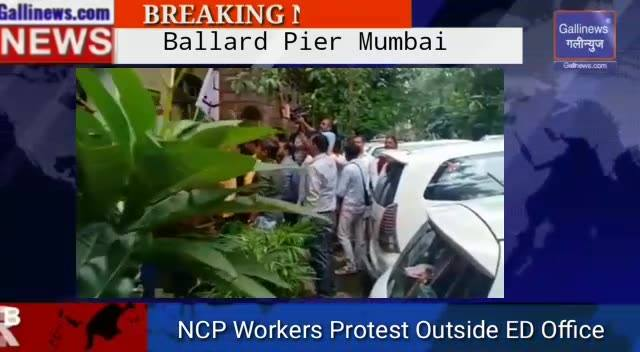 NCP Workers Protest outside ED Office