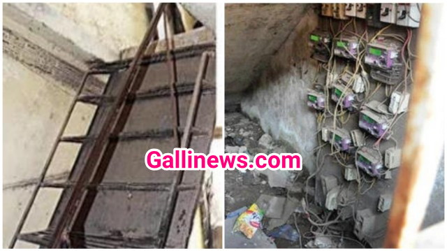 7 saal ke bacchi ki Electric Shock se hui maut at Navi Mumbai