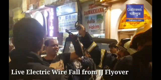 Live Electric Wire Fall From JJ Flyover Mumbai