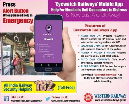 Western Railway ne launch kiya Eyewatch Railways app
