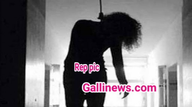 19 yrs Girl ne Allegedly phansi Lagakar suicide kiya at Bandra West