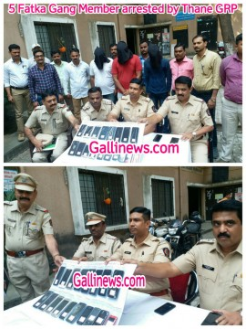 5 Fatka Gang Member arrested by Thane GRP