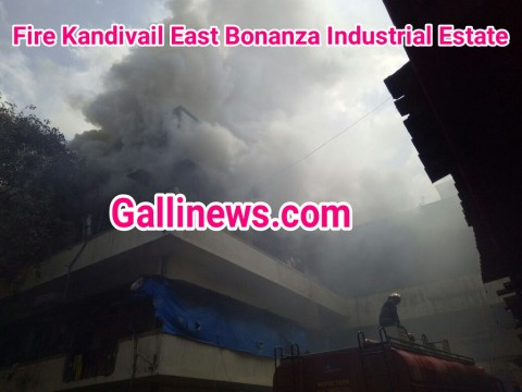 Fire   Kandivail East Bonanza Industrial Estate Me Lagi Aag